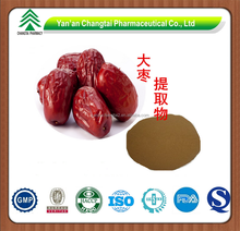 GMP factory supply herb Wild jujube seed extract Jujube Polysaccharides