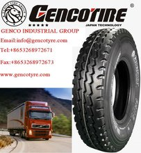 2013 hot selling tbr tyre china supplier direct provide 12R22.5 Steel Belted Radial commercial Truck Tire