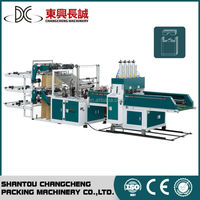 Double layer 8 lines Vest bag making machine