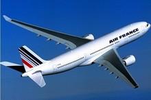 Good Cost Cargo Plane/DHL From TIANJIN (TSN) XIAN (SIA) XIAMEN(XMN) NANKING(NKG) KUNMING (KMG) Airport China To QUITO Airport
