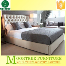 Moontree MBD-1123 white leather super king size bed