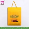 customized retail use gift bags paper bag shopping bags