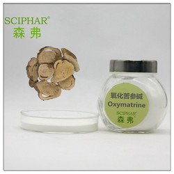 10 Years Experience Manufacture of Oxymatrine;Oxymatrine Insecticide;Sophora Root Extract