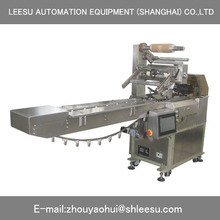 SGM060-3B-P/T Small High Speed Automatic Horizontal Pillow Beef Jerky Packaging Machine