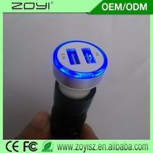 specialized in car charger keychain with high quality