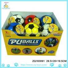 New design glossy street ball with great price
