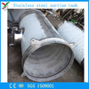 Professional manufacture stainless steel suction tank with diameter 500mm