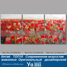 Pinturas al óleo paisaje flor roja abstracta hecha a mano