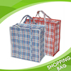 Specialized Produce bopp laminated pp woven shopping bag