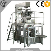 Good Reputation Factory Price Automatic Rice Packaging Machine