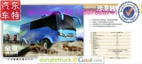 4x4 desert off road 17-22 sets engineering bus,truck