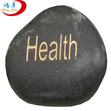 "2-3"" Engraved Stones Pebble Rock with word,logo,symbols"