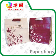 Factory customized good quality hot selling wedding gift paper bag for packaging