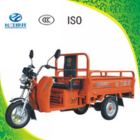 110cc air cooling 3 wheel gas motor tricycle for sell with ISO:9001 certificate