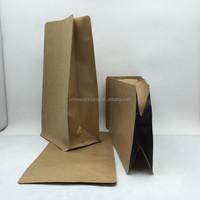 Kraft paper flat bottom 8 side seal ziplock aluminum foil bag