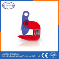 Horizontal Steel Plate Lifting Clamp Equipment
