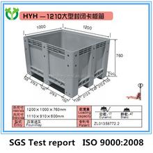 Folding plastic box pallet plastic container/box