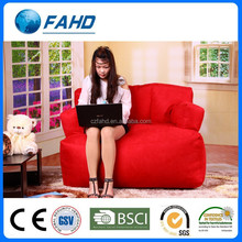 indoor love seat large bean bag chair relaxing new model sofa bed