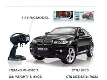 2015 Hot sales 1:16 Scale 4CH RC Model With 3C/6PH/En71/En62115/ 60825