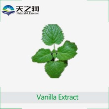 Hot Selling 100% Natural Pure Vanilla Extract Powder Low Price Vanilla Extract/Vanilla Powder