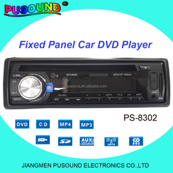 Chinese car radio 1 din car DVD CD player with 7388IC big high power output