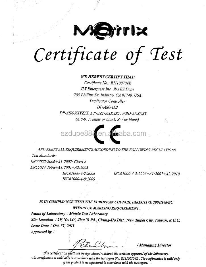 controller CE.jpg