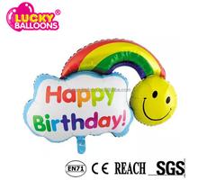 2015 new design Middle size smile rainbow foil hellium balloons