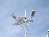 500w 48v wind turbines used in solar hybrid streetlight system for sale