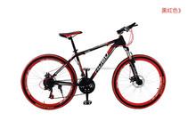 gabel fahrrad 24 speed 26er ,bicycle fork suspension boys bikes
