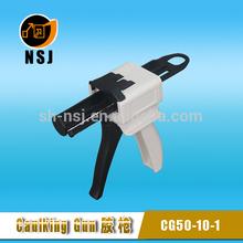 50ml 4:1/10:1 Dental pneumatic sealant gun for caulking gun