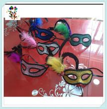Venetian Masquerade Ball Hen Night Party Sequin Feather Masks HPC-2655