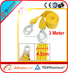 Towing Strap/Snatch Strap/Car Towing Belt