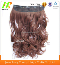 Real 100% brazilian human hair extension wholesale one piece full head lace clip in hair extension