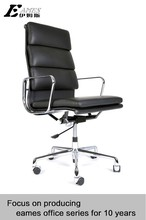 High back comfortable 1executive chair in meeting room conference room sales department
