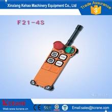 Wireless remote gantry crane control