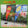 fiberglass pole for fly teardrop banner flag for promotin