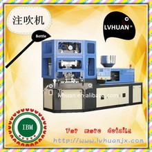 2015 Low cost of injection blow moulding machine