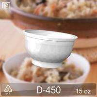 D450-P PP 15oz 450ml white disposable containers - bowl plastic