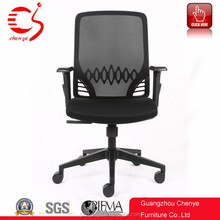 Professional manufacturer top sales boss office chair mesh executive