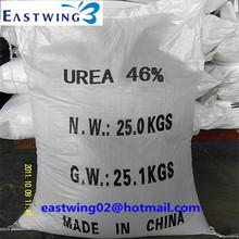 UREA fertilizer 46% factory with competitive price/CH4NO2