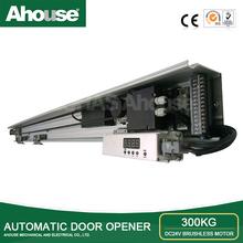 Ahouse commercial double glass sliding auto door