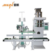 Charcoal powder packing machine semi-auto with conveyor and heat-sealing machine