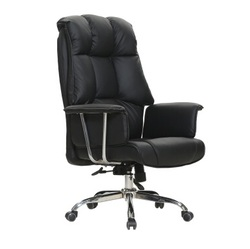 high back leather with strip swivle boss office chair