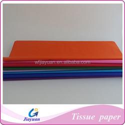 Tissue Paper - Acid Free MF Tissue - Ream of 480 sheets