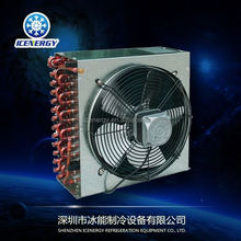 condenser factory