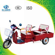 China widely used 3 wheel electric foldable cargo bike