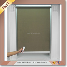 2015 New Style Ready Made Office Curtain