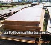ASTM A36 boron carbon steel plate