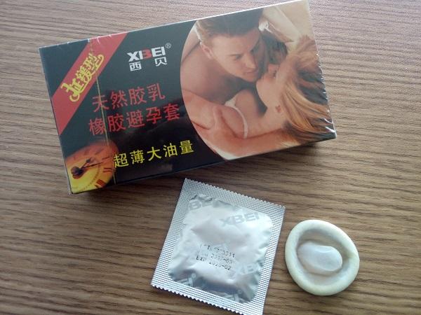 condom (28)