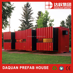 Movable shipping container made in China for /office /cafe shop